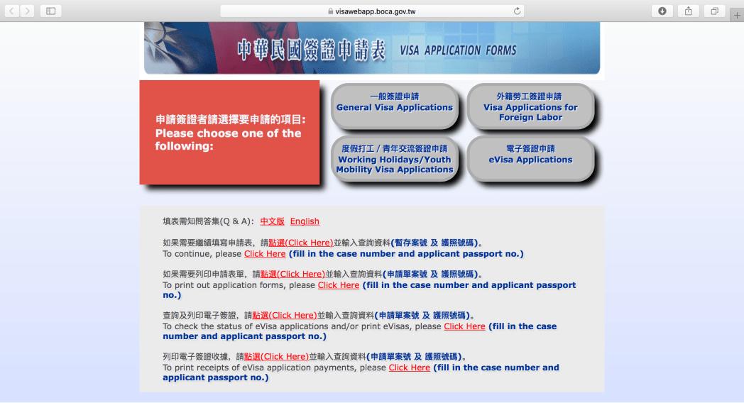 Unduh 64 Background Foto Untuk Visa Korea Terbaik