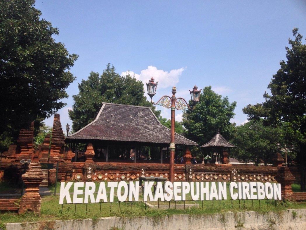 Panduan Wisata Akhir Pekan ke Cirebon f650ebab53